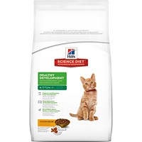 Science Diet - Healthy Development Kitten