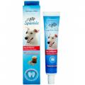 AFP Sparkle Dog Toothpaste