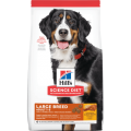 Science Diet - Large Breed Adult
