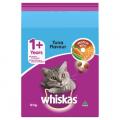 Whiskas Adult Vita Bite Tuna